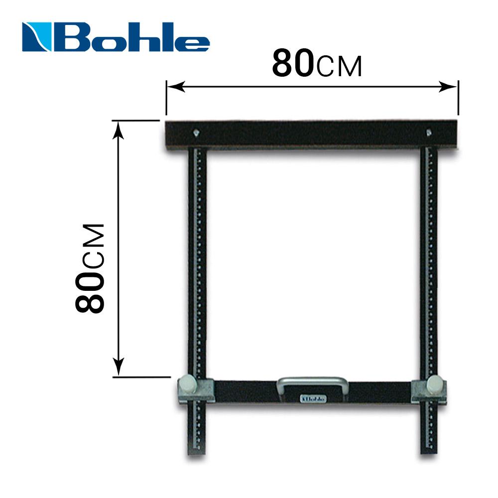 Рамка для резки стекла L 80 см